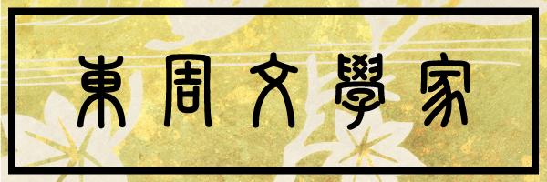 13200 banner