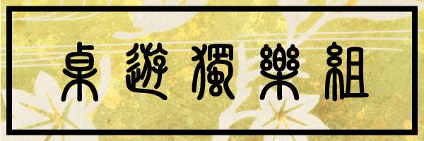 13208 banner