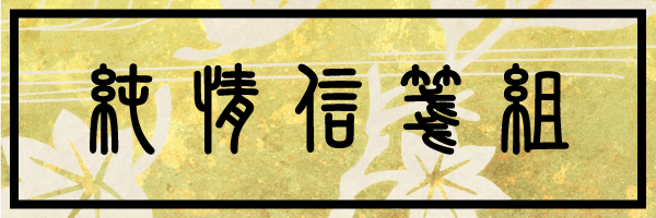 13216 banner