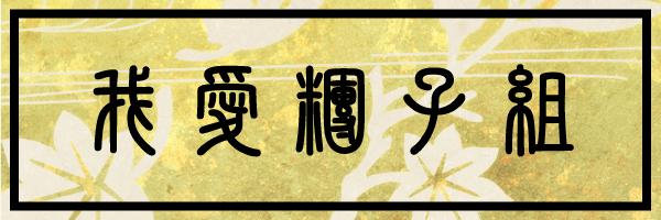 13236 banner