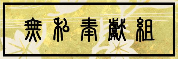 13416 banner