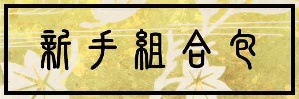 14139 banner