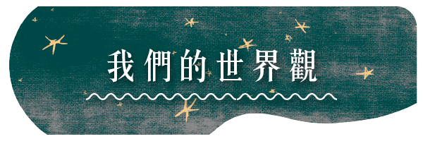 13064 banner