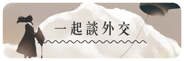 13802 banner