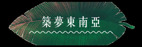 13825 banner