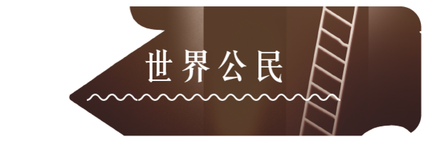 13828 banner