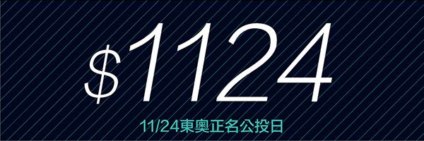 13106 banner