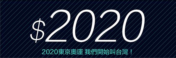 13107 banner