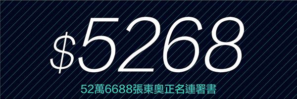 13114 banner