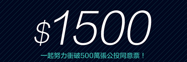 13662 banner