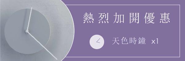 13741 banner