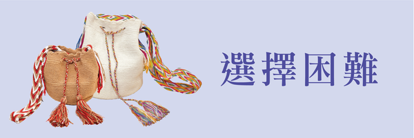 13893 banner
