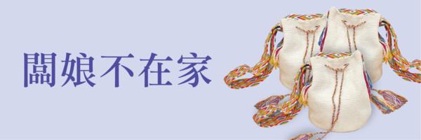 13894 banner