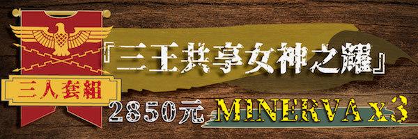 13580 banner
