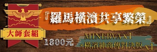 14688 banner