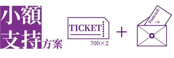 13297 banner
