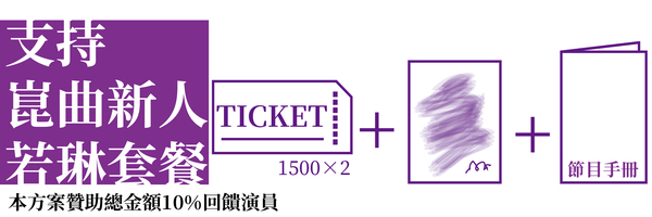 13301 banner