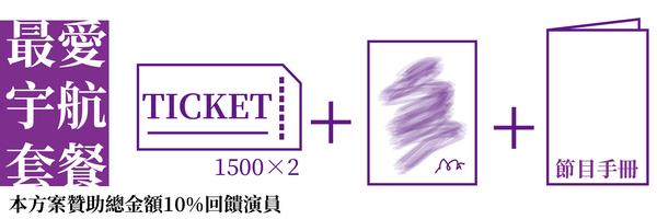 13303 banner