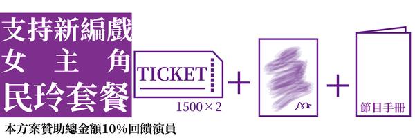 13305 banner