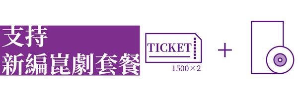 13307 banner