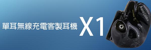 13471 banner