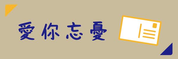 13503 banner