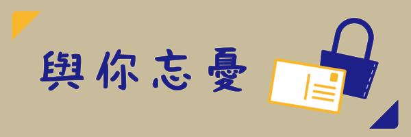 13906 banner