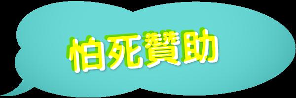 13505 banner