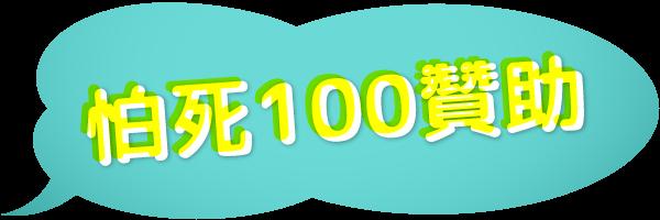 13506 banner