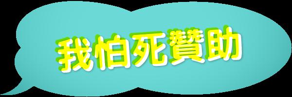 13513 banner