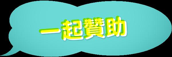13514 banner