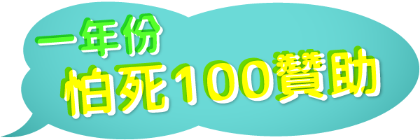 13516 banner