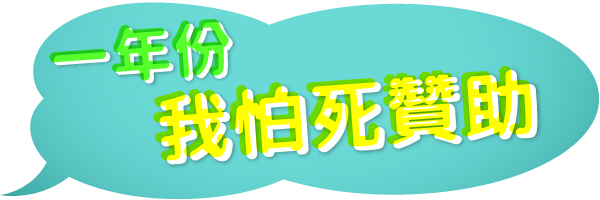 13517 banner