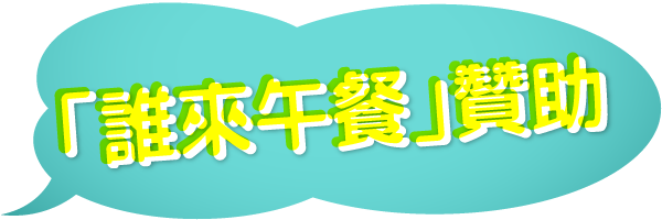 13519 banner