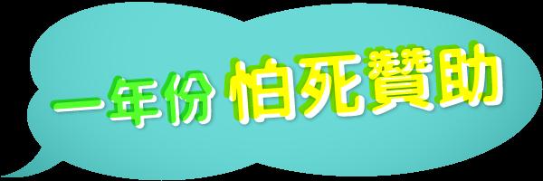 14357 banner