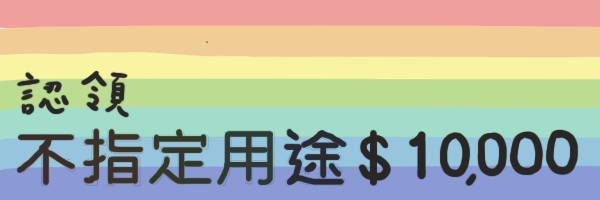 14051 banner