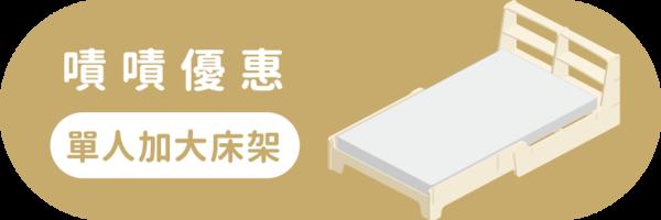 13936 banner