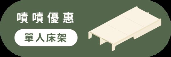 13937 banner