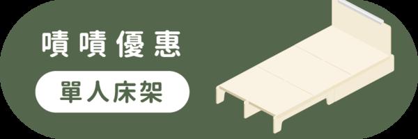 13938 banner