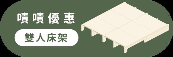 13939 banner