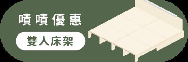 13940 banner