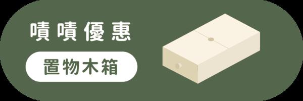 13941 banner