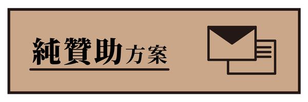 13955 banner