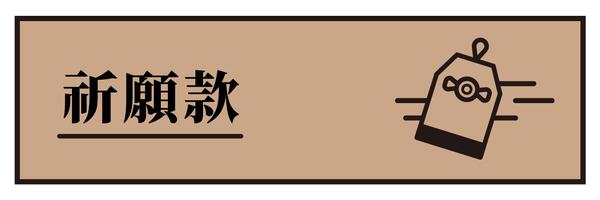 13956 banner