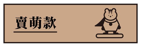 14140 banner