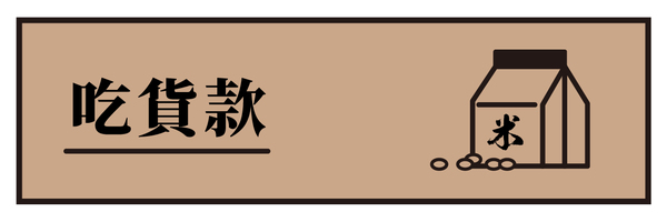 14141 banner