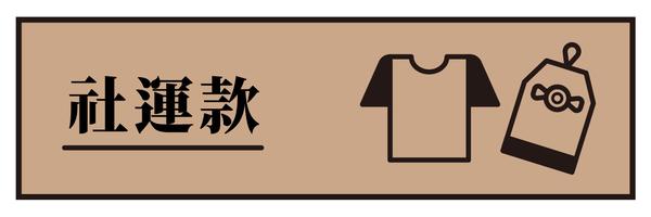 14142 banner