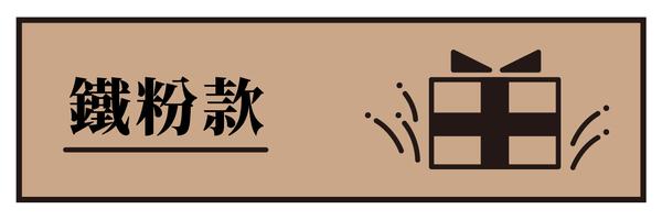 14143 banner