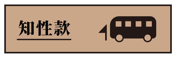 14144 banner