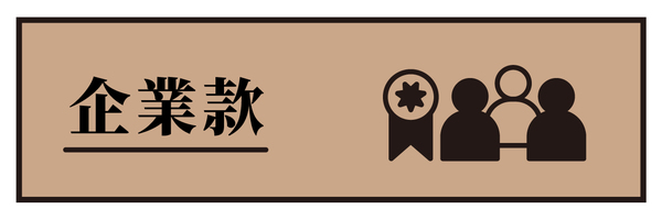 14145 banner